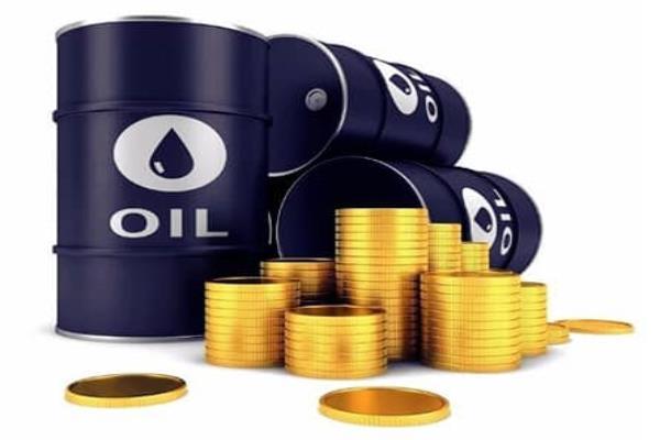 Oil Profit Doradca inwestycyjny Wodzisław Śląski